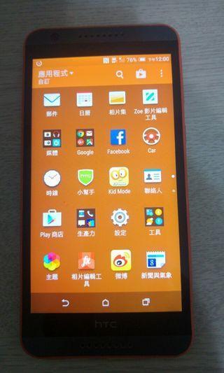 HTC Desire 820f 4G LTE 5.5吋 8核心