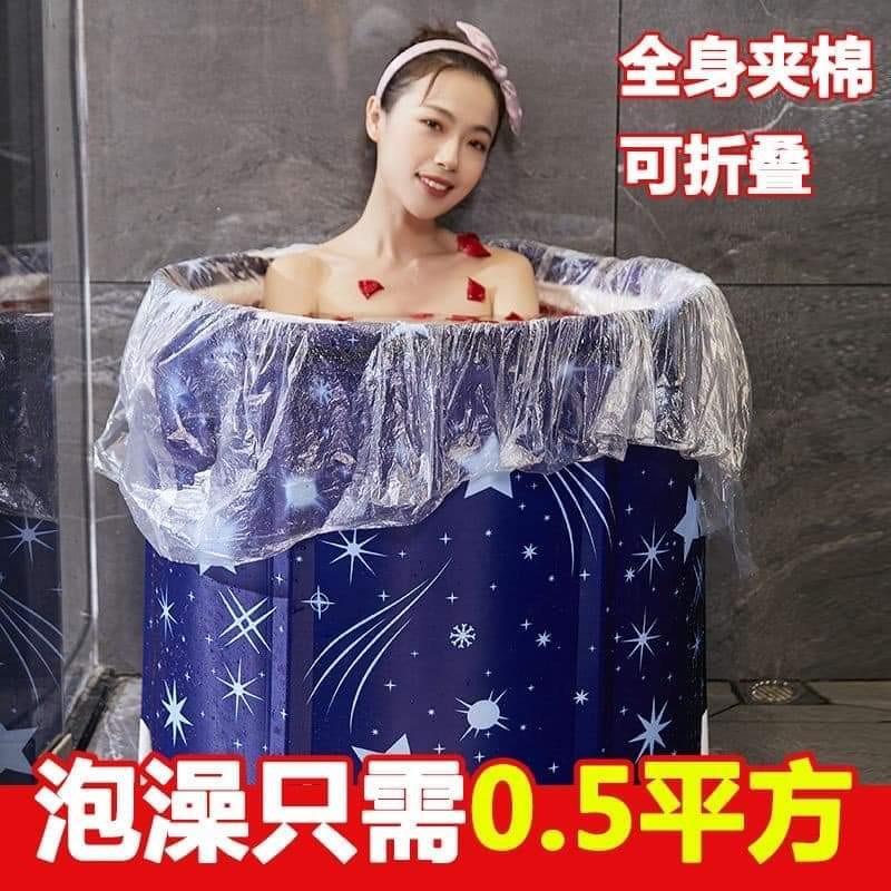 2019新款免充氣折疊浴桶--加厚款