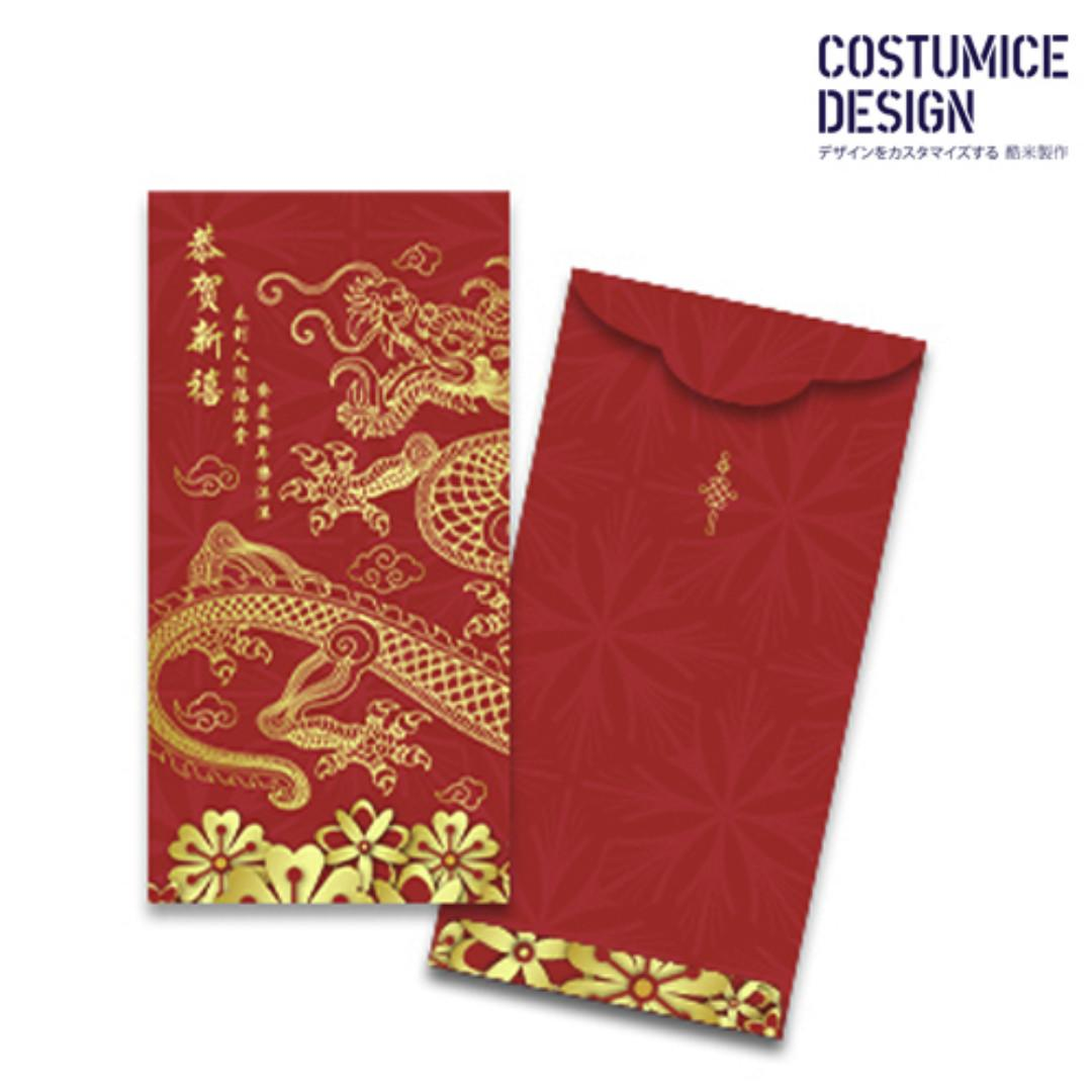 2020 Customised Money Packet Red Packet Ang Pow Printing