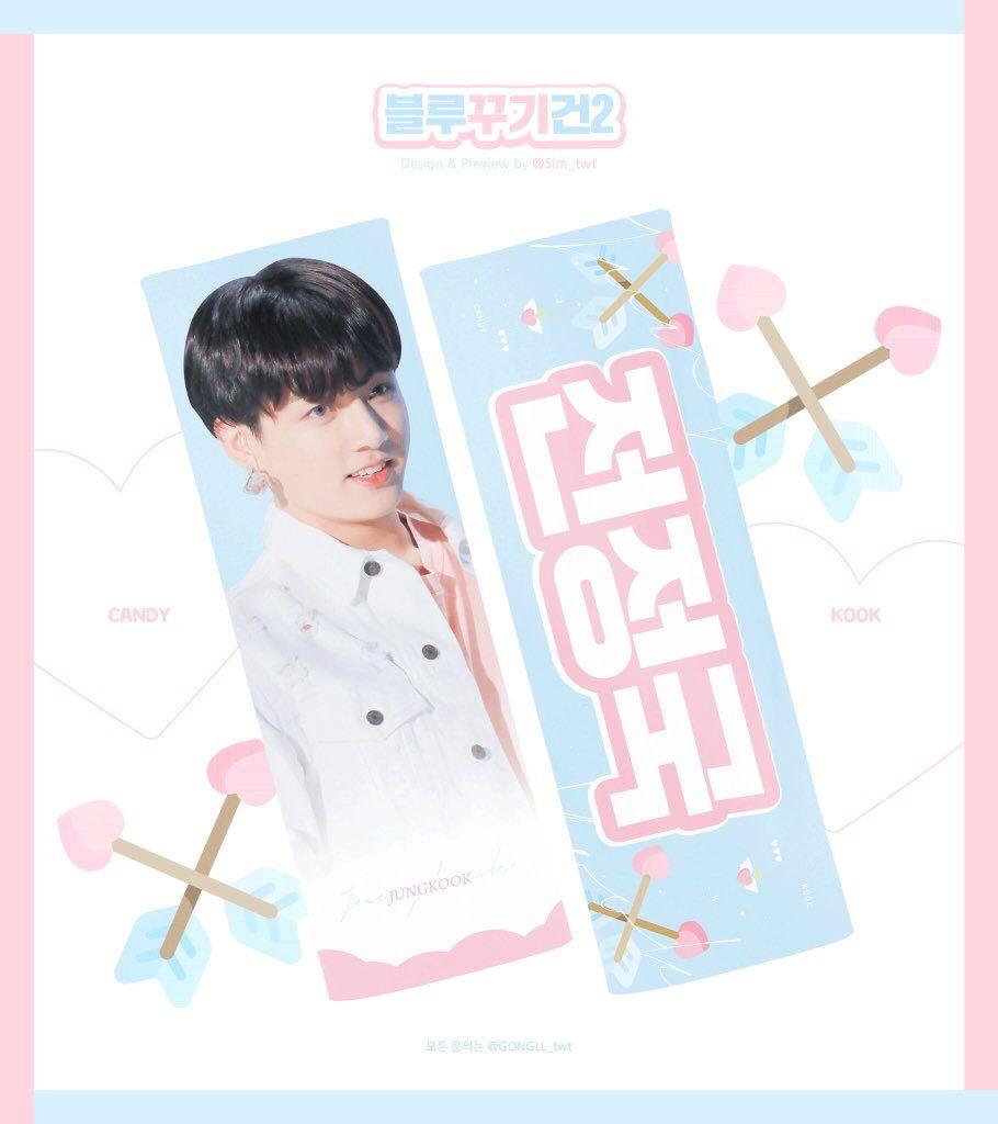 [ UNTIL 30/12 ] JEON JUNGKOOK SLOGAN BY @GONGLL__twt