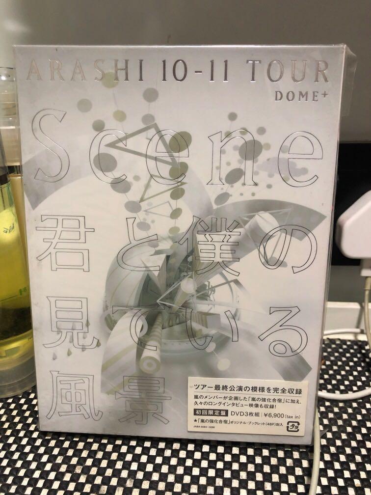 Arashi 嵐 10-11 tour dome+ 初回dvd