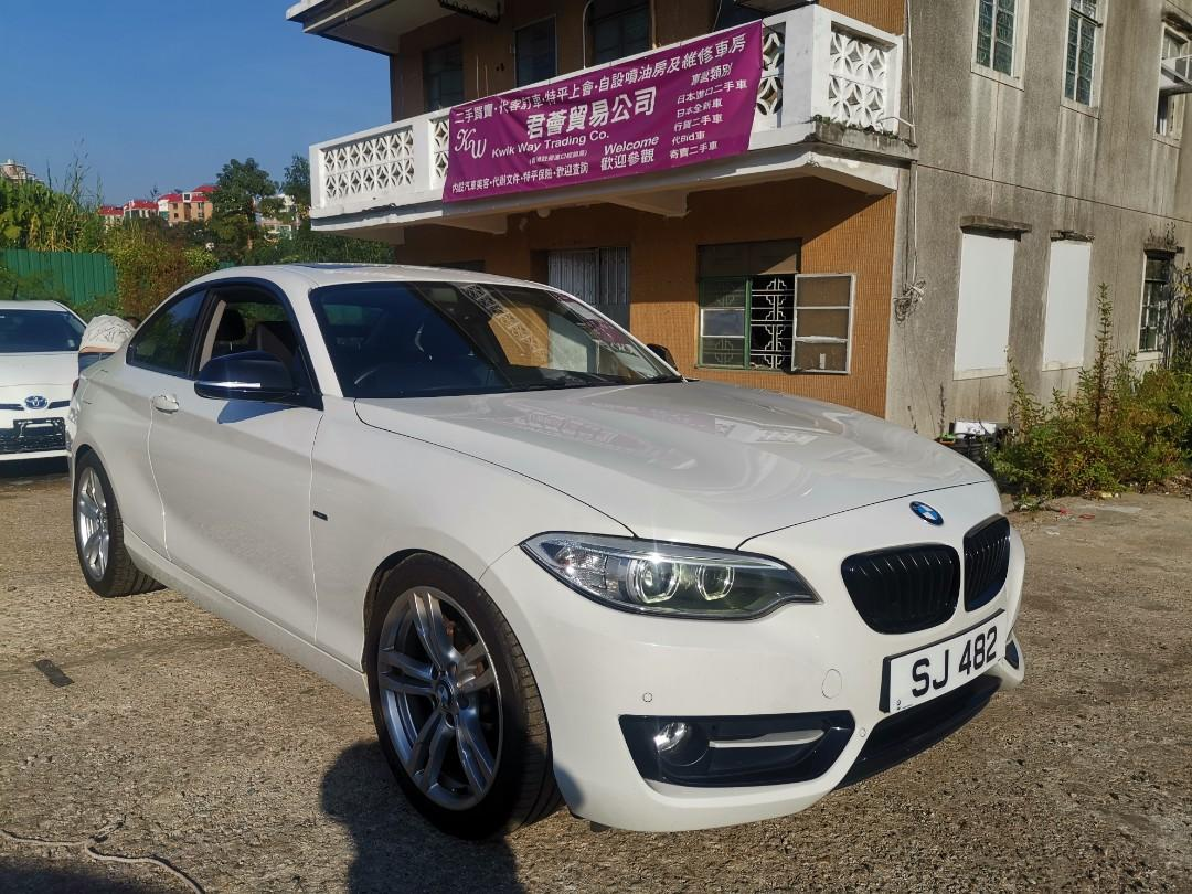 BMW 220i coupe SPORT 2014