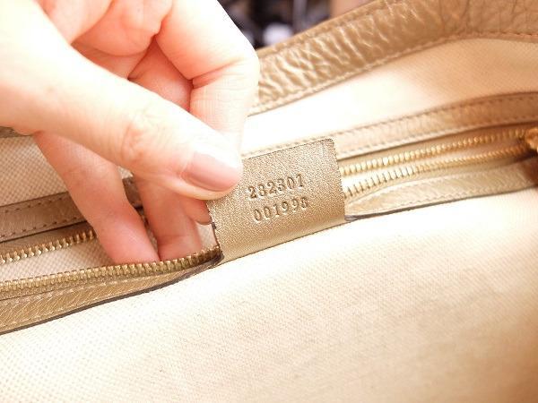 Gucci GG Canvas Leather 2 Way Shoulder Bag Vera Original Bamboo Khaki (Gold)