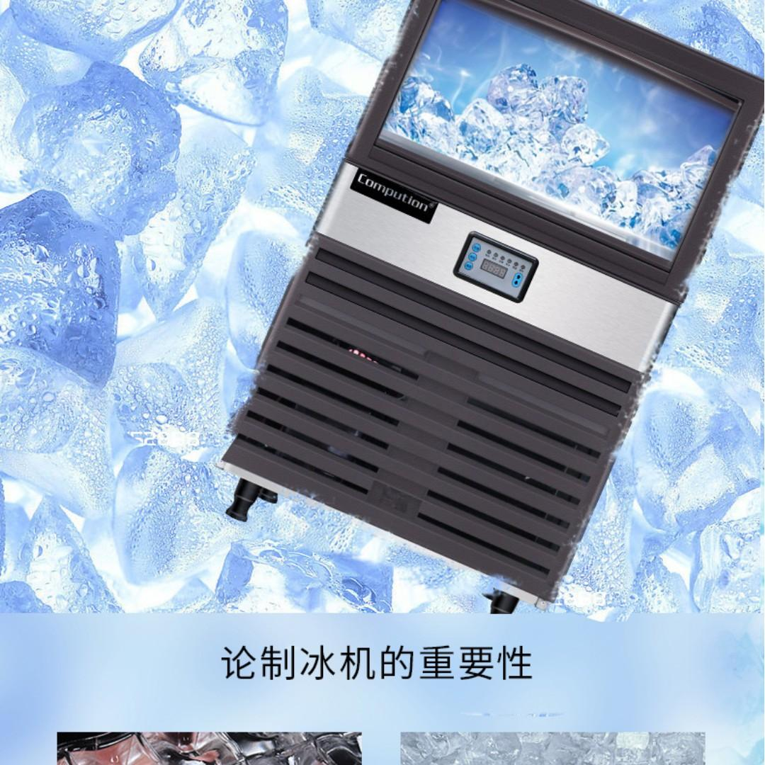 Ice Machine 20kg bin ( 65kg production / 24hrs ) Commercial Brand New