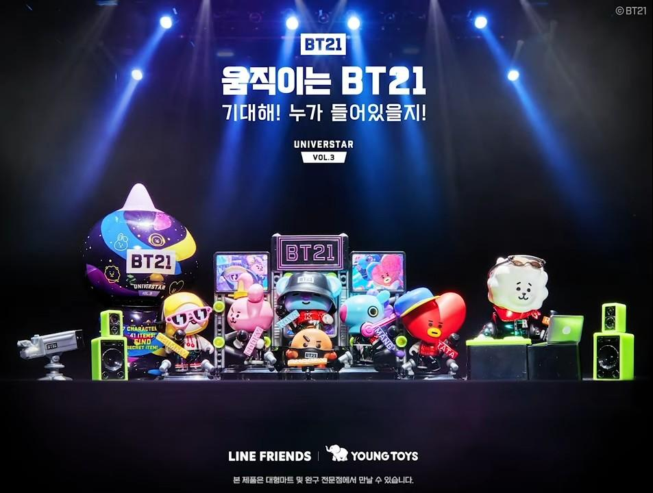 (PO) Official BTS BT21 Collectible Figure Blind Pack Vol.3