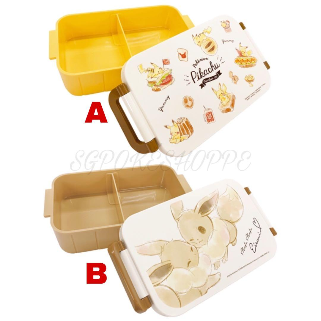 [PO] SINGLE-TIER LUNCH BOX WITH DIVIDER [025 PIKACHU/MOFU-MOFU EEVEE] - POKEMON CENTER EXCLUSIVE