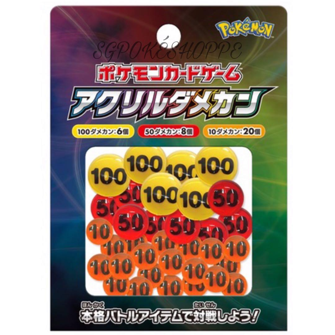 [PO] TRADING CARD GAME ACRYLIC DAMAGE COUNTER [TCG] - POKEMON CENTER EXCLUSIVE