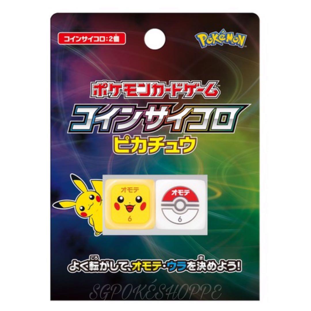 [PO] TRADING CARD GAME PIKACHU & POKEBALL COIN DICE [TCG] - POKEMON CENTER EXCLUSIVE