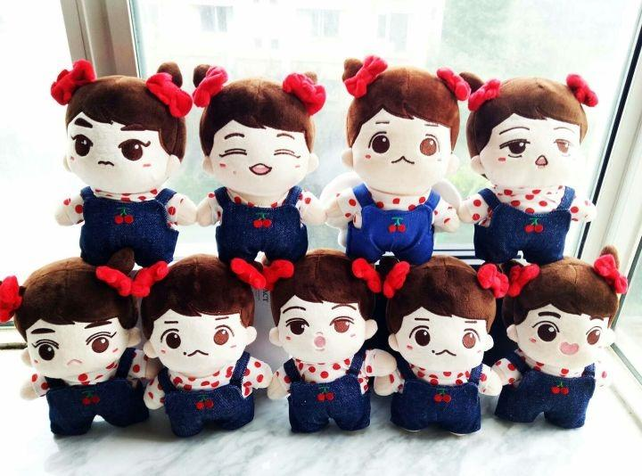[Ready Stock/ Brand New] EXO Baekhyun / Lay  bbibbi dolls 辫子贤/辫子兴 玩偶