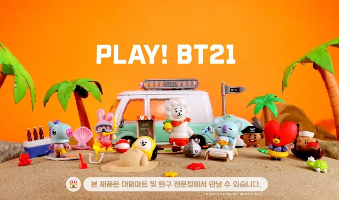(Ready Stock) Official BTS BT21 Collectible Figure Blind Pack Vol.2
