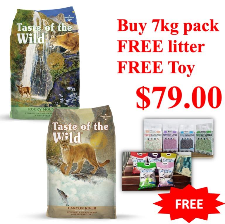 [SELF COLLECT PROMO]Taste of The Wild Cat Dry Food