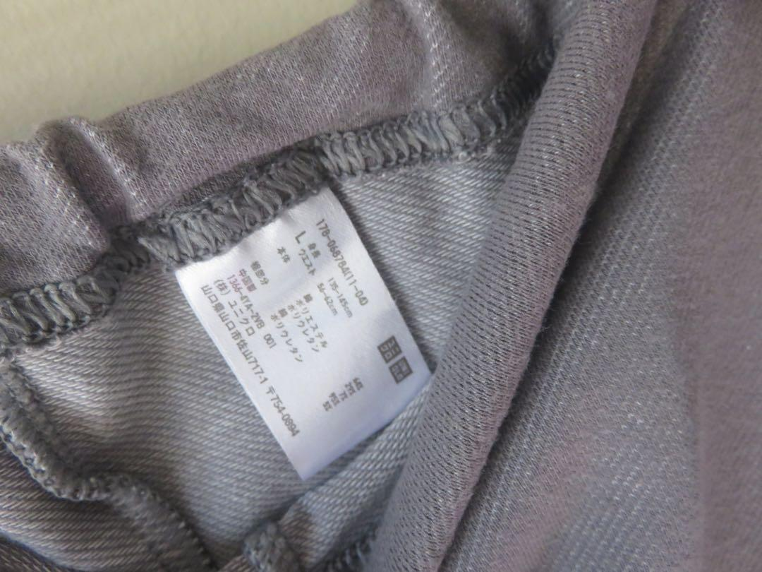 Uniqlo Soft pants