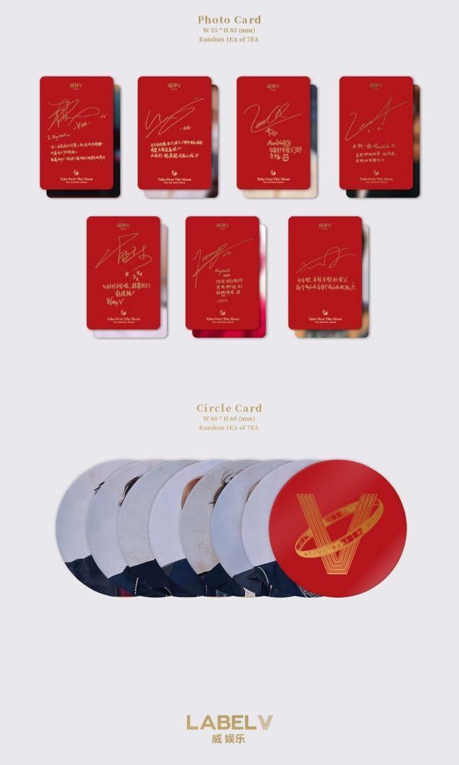 [GO] WayV 威神V 2nd Mini Album Take Over The Moon (Korean Ver.) 🌙