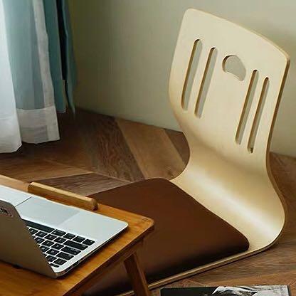 Zaisu Floor Chair