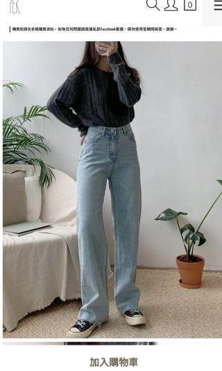 淺藍牛仔寬褲