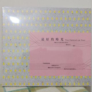 最好的時光 CD 全新 #出清2019