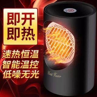 【韓國熱銷款】電熱取暖器 迷你暖風機 桌面家用小型便攜式暖腳器 臥室小太陽取暖器