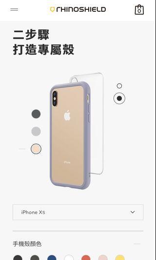 全新IPhone XS 犀牛盾殼含背蓋