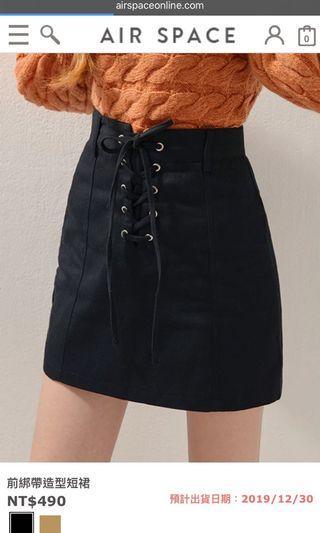 很好看的短裙  #出清2019