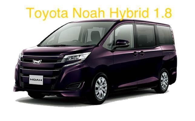 2019 New Toyota Noah Hybrid