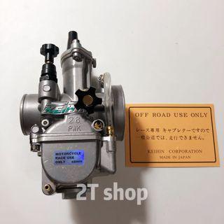 pwk28半月型彩鈦化油全新付有修理包PWK28 化油器 DIO Rs bws100 Jog90 野狼 cuxi 勁戰通用款