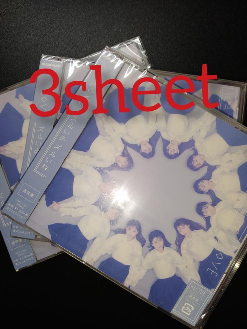[3sheet set] =LOVE(イコールラブ) 6th Single [Zuruiyo Zuruiyone] CD
