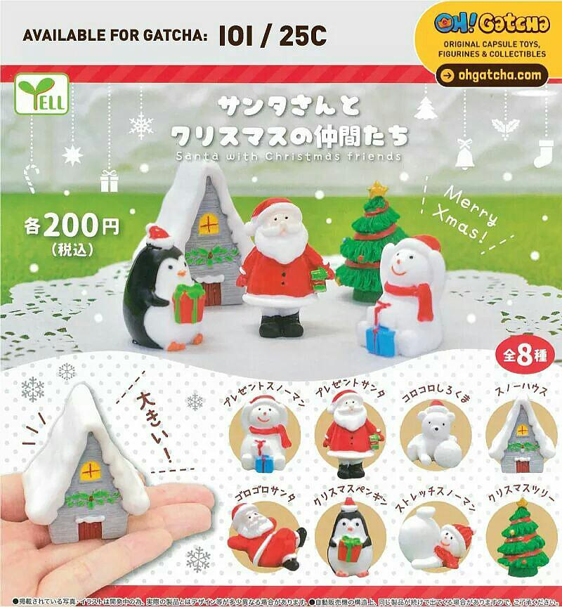 [INFO] December 2019 New Arrival Capsule Toys @ Oh! Gatcha / 25C