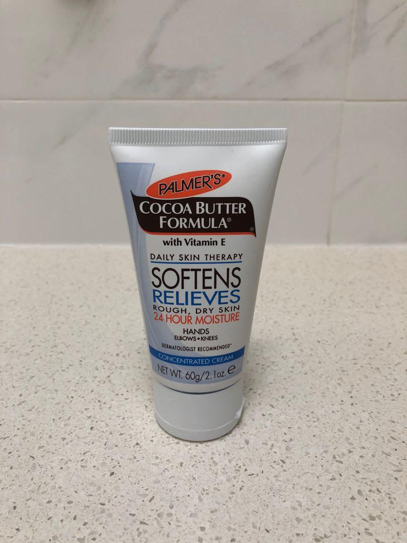 [PALMER'S] Cocoa Butter Formula Daily Skin Therapy Concentrated Cream