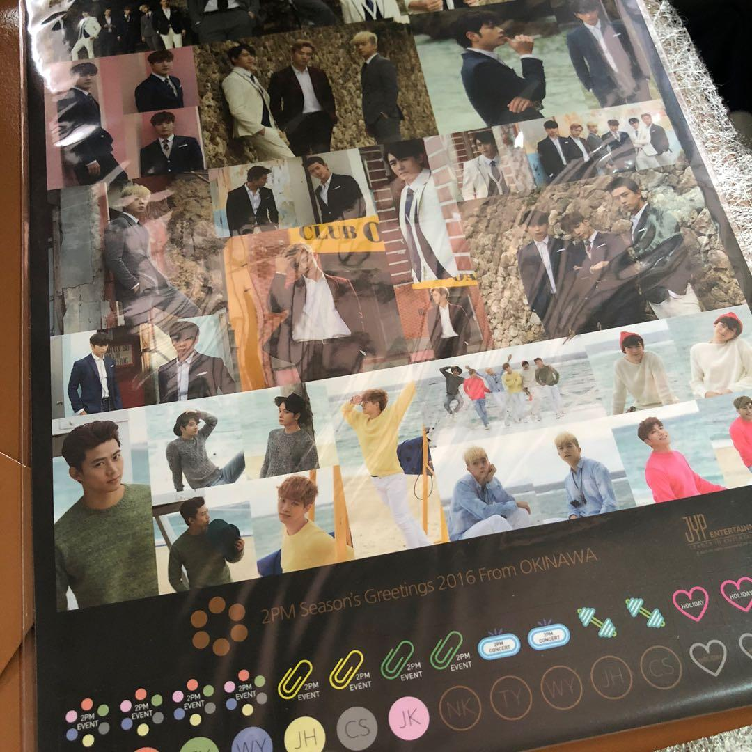 [WTS] 2PM 2016 Official Season's Greetings Merchandise