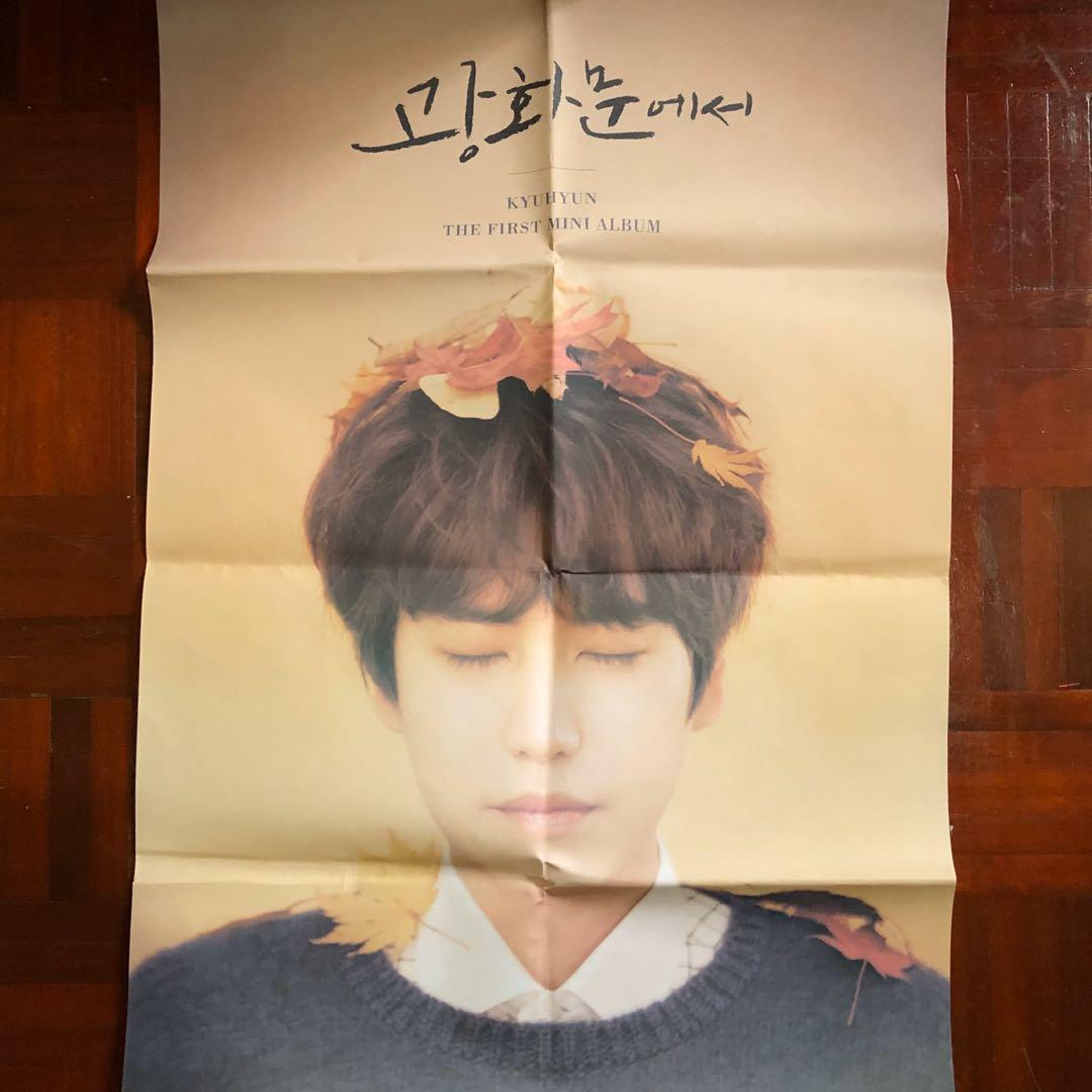 [WTS] Official Posters (Kyuhyun of Super Junior and FTISLAND)