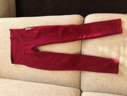 GYMSHARK vital seamless leggings