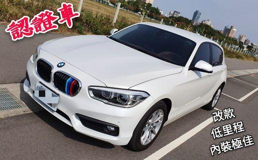 BMW 118I 16年式改款 認證車 實跑2.5萬公里(120i 116 A180 A200 A250)