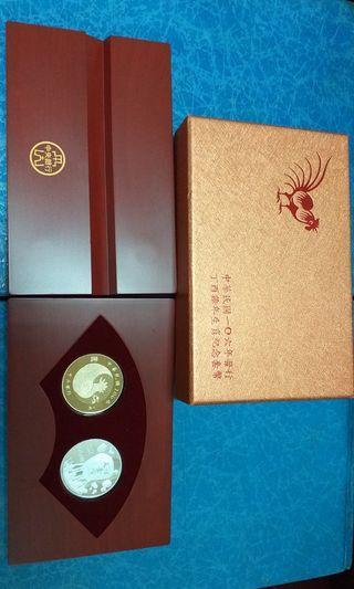 台銀   106年發行  雞年生肖紀念套幣