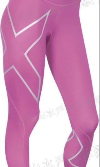 X2XU 中腰壓力長褲  (粉色尺寸MT)適合170公分穿