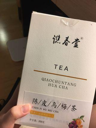 陳皮烏梅茶