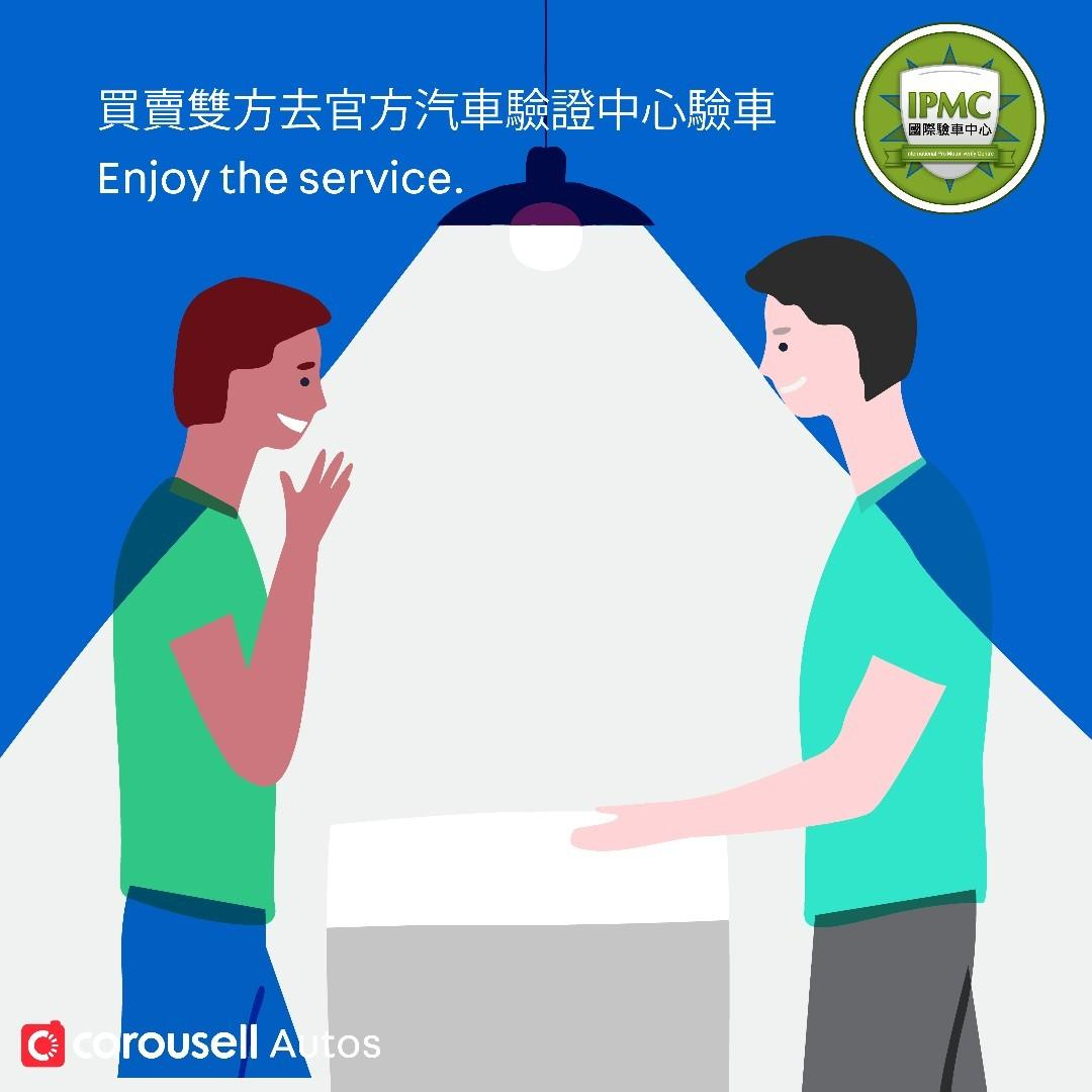 【Carousell Autos X IPMC】官方汽車驗證中心 Certified Inspection Centre