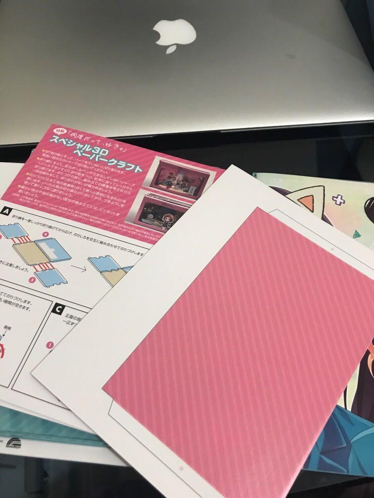 HoneyWorks【Amazon.co.jp限定】何度だって、好き。~告白実行委員会~(初回生産限定盤)(DVD付)(オリジナルコースター付き)