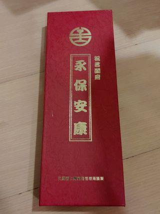 永保安康20001首日中國結吊飾