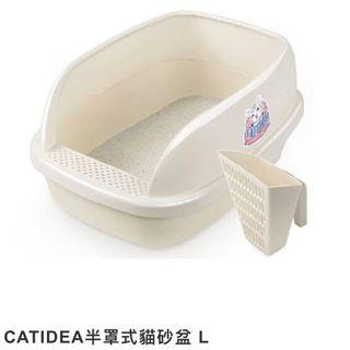 CATIDEA半罩式貓砂盆L