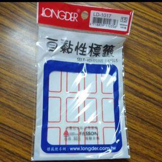 龍德LONGDER自黏性標籤 LD-1017