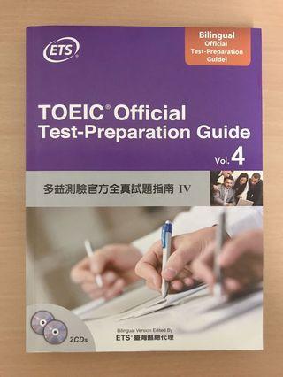 多益測驗官方全真試題指南 IV 4