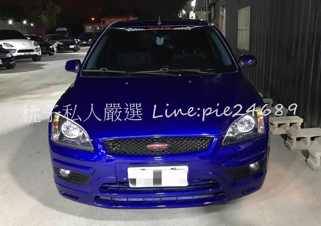 2005年 Focus 2.0 藍 / 漂亮車 老闆出遊 隨便賣啦👍