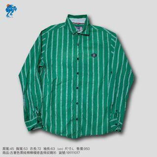 古著色票純棉檸檬綠直條紋襯衫