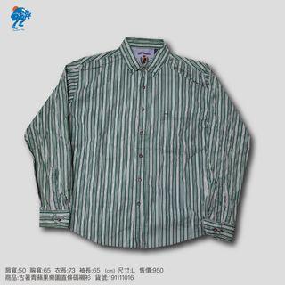 古著青蘋果樂園直條碼襯衫