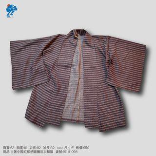 古著中國紅和柄圖騰浴衣和服
