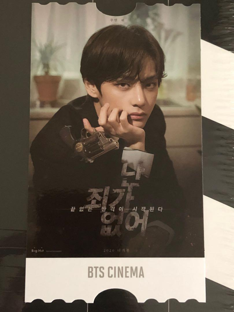 BTS 2019 6th Global Army Membership Kit - photo 🎫 ticket
