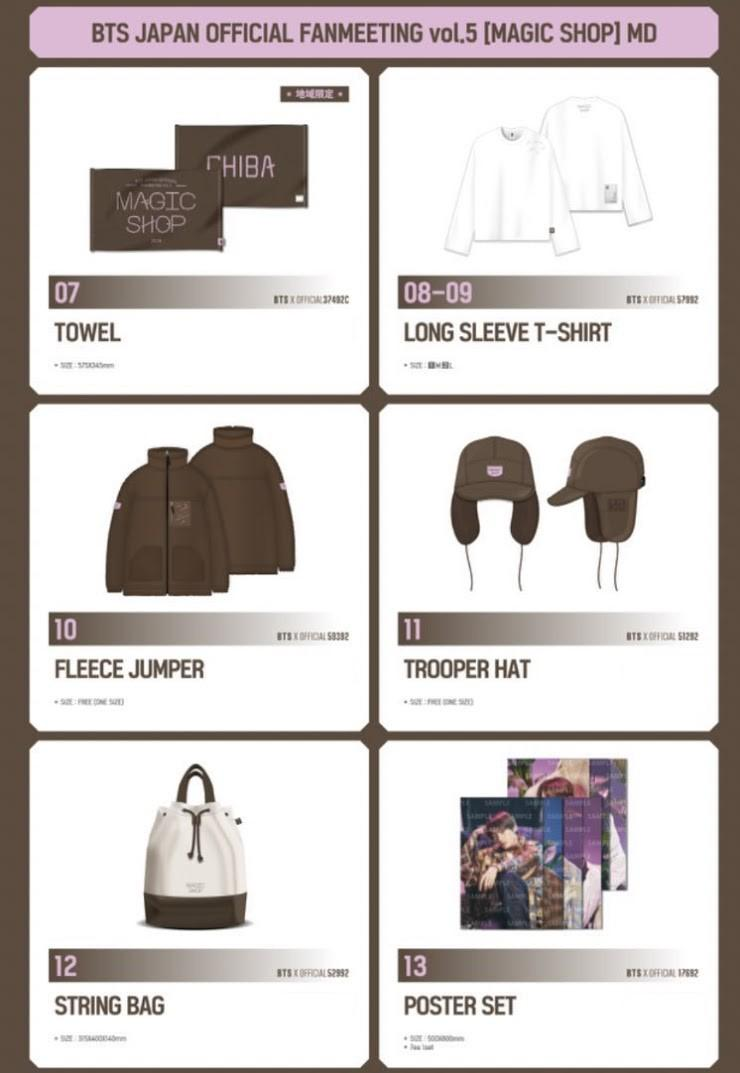 [GO] BTS 5TH FANMEETING: MAGIC SHOP IN JAPAN OFFICIAL MUSTER MD