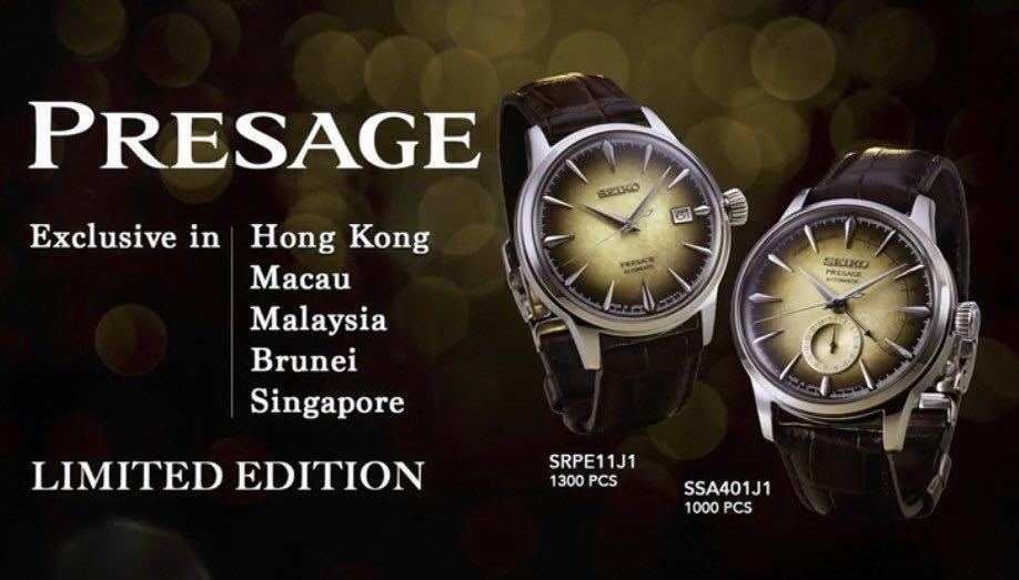 Seiko Presage Coffee SRPE11J and SSA401J Limited Edition
