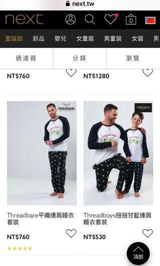 next聖誕限定男童睡衣款9-10。灰色上衣格紋長褲