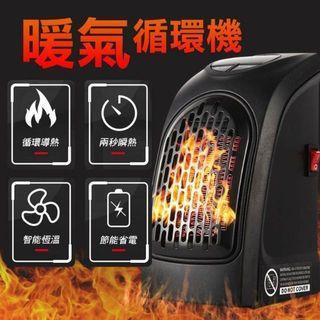 電暖器 迷你暖風機 速熱暖氣器 衛浴暖器 電暖爐 暖風扇 冬天 循環升溫器